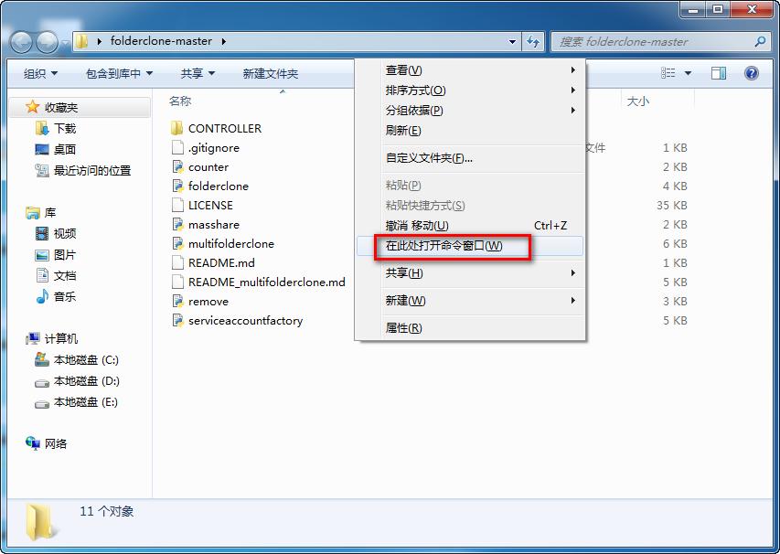folderclone_add_user.png